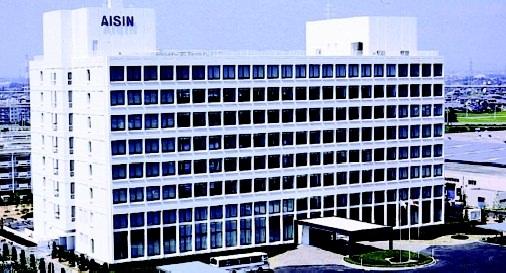 AISIN headquarter